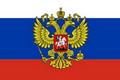 Поздравление-Президента-Российской-Федерации-Владимира-Путина-с-Днём-физкультурника